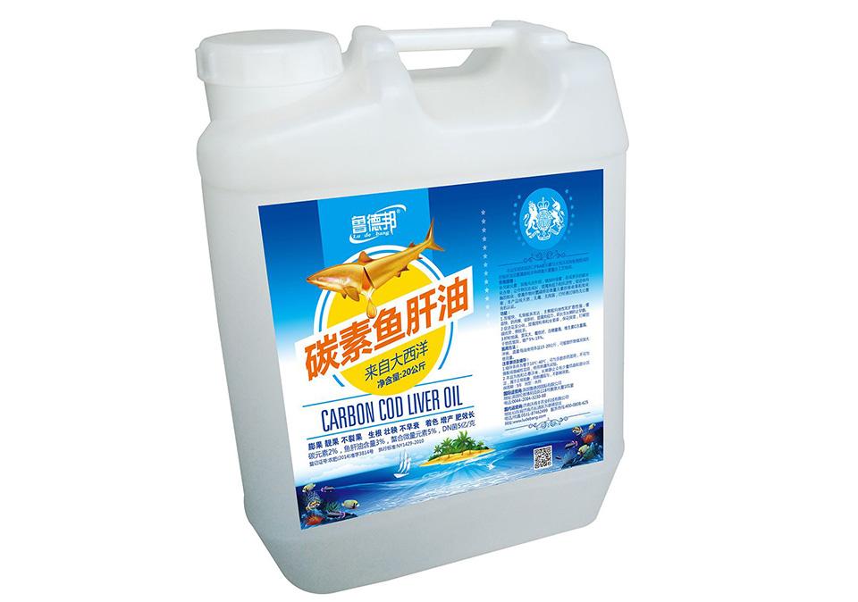 碳素鱼肝油