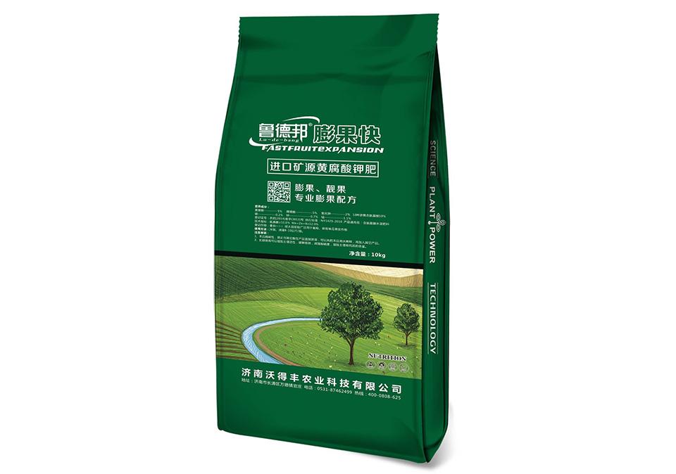 进口矿源黄腐酸钾肥