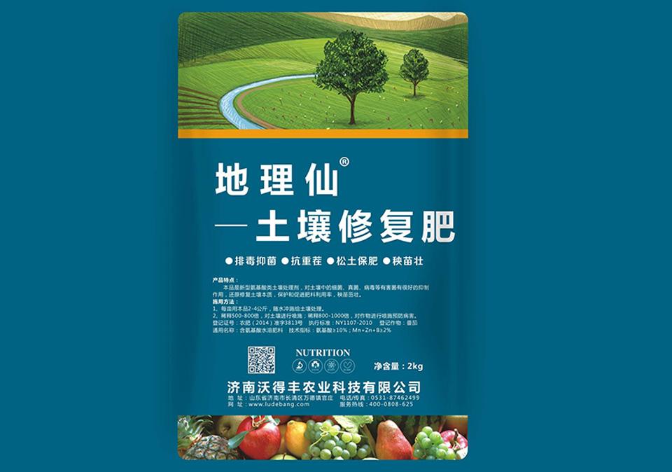 地理仙-土壤修复肥
